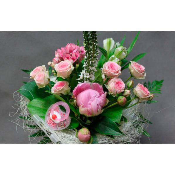 """Букет цветов """"Моя радость"""""""