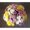 """Букет разноцветных хризантем """"Радужный сон"""""""